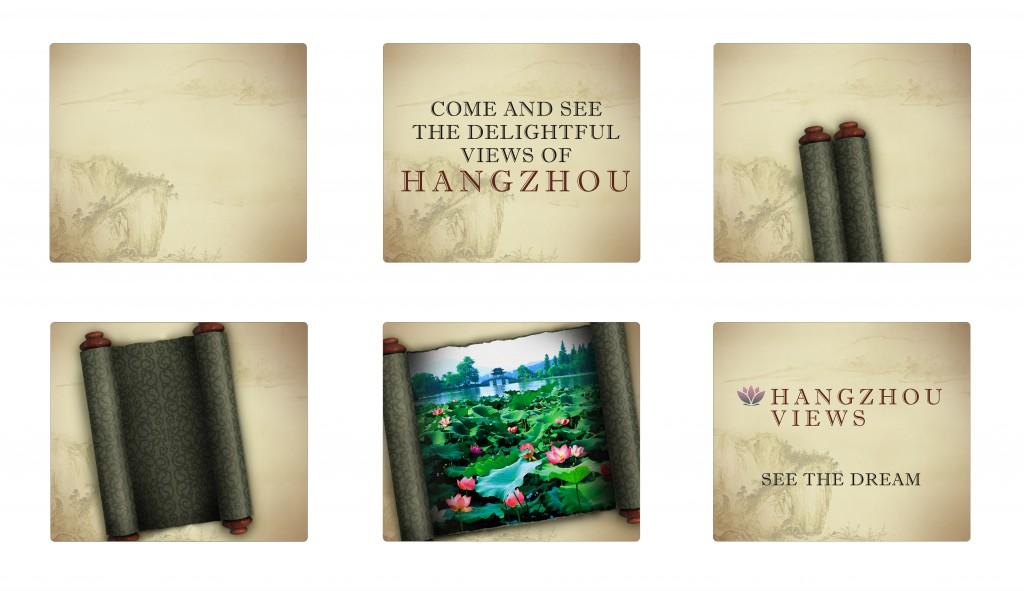 Hangzhou MPU visuals