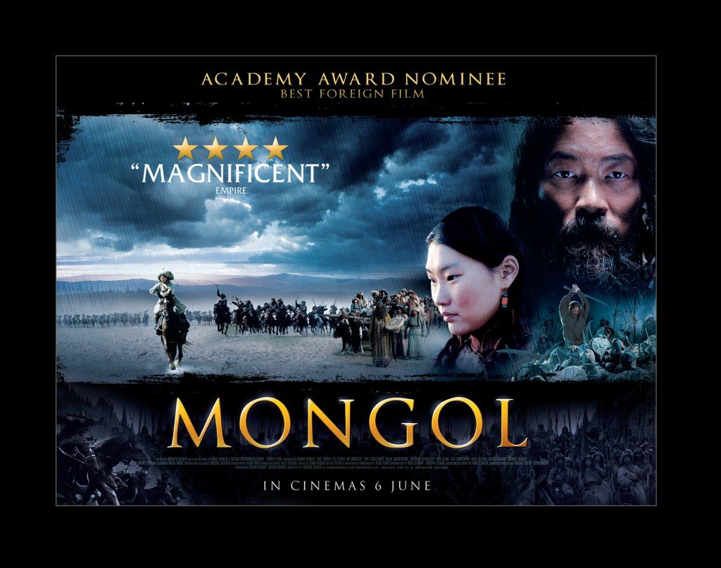 """""""Mongol"""" route A"""